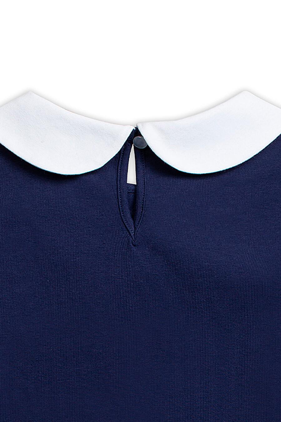 Блузка для девочек PELICAN 218547 купить оптом от производителя. Совместная покупка детской одежды в OptMoyo