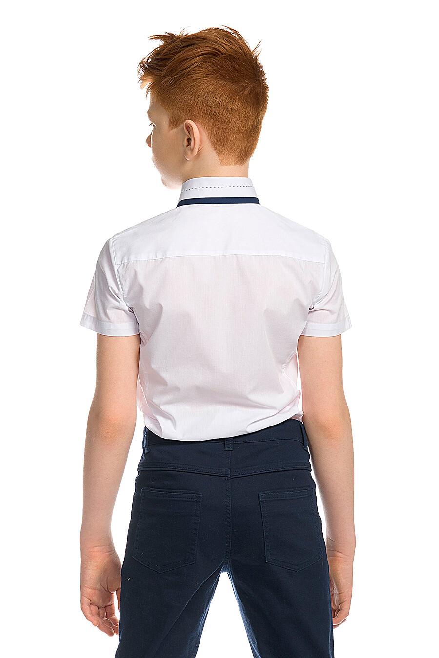 Сорочка для мальчиков PELICAN 218548 купить оптом от производителя. Совместная покупка детской одежды в OptMoyo