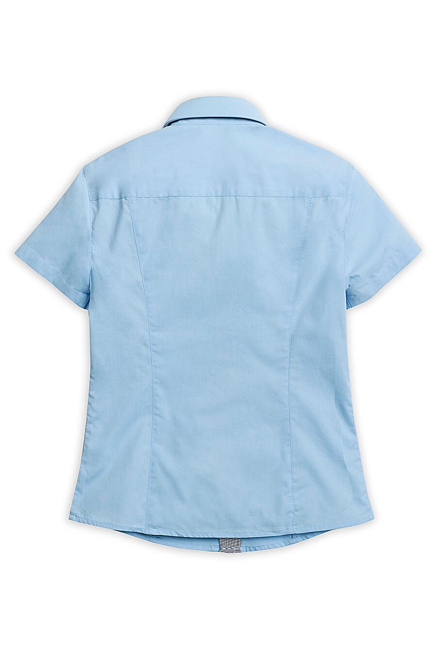 Сорочка для мальчиков PELICAN 218573 купить оптом от производителя. Совместная покупка детской одежды в OptMoyo