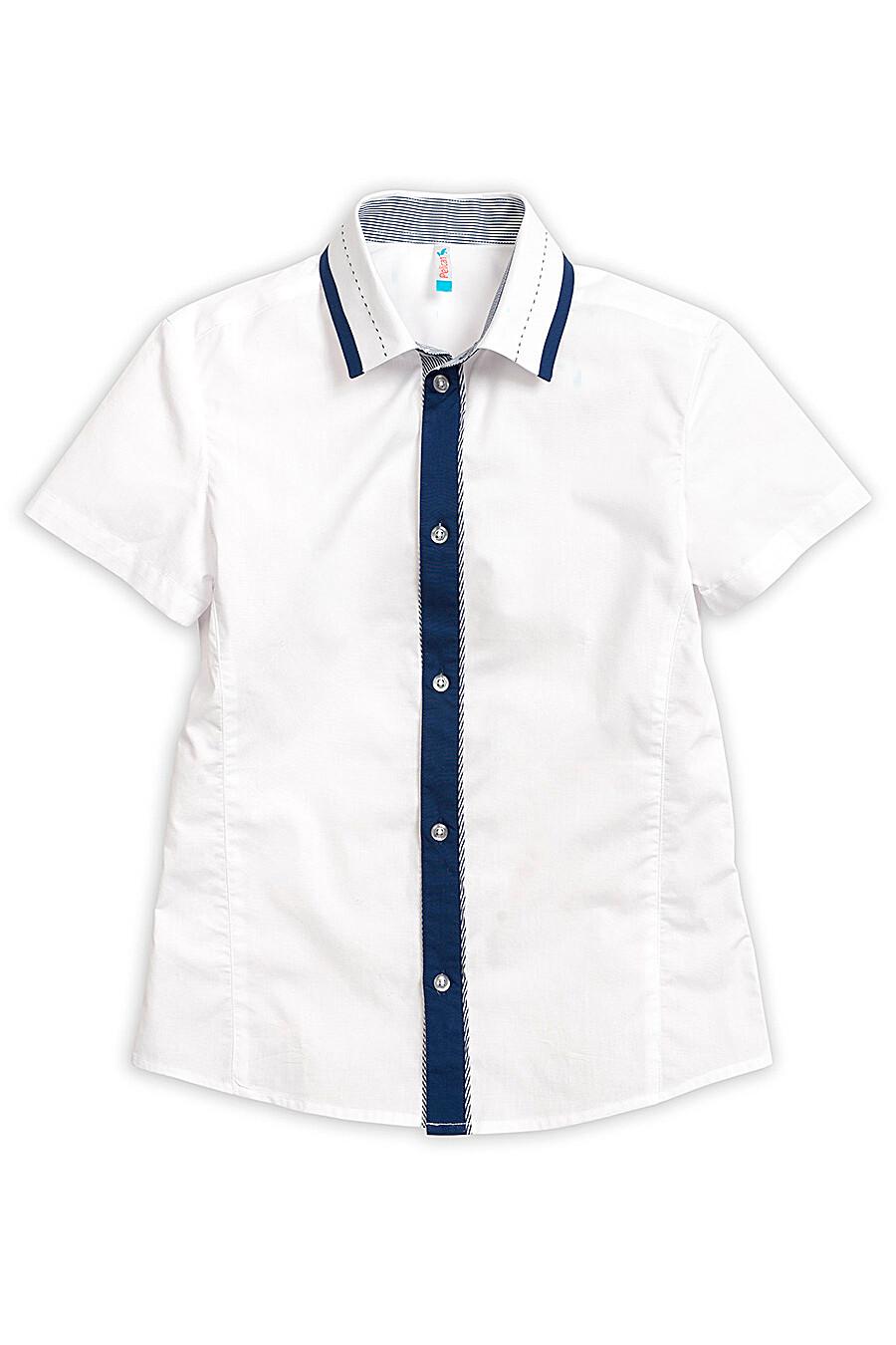 Сорочка для мальчиков PELICAN 218580 купить оптом от производителя. Совместная покупка детской одежды в OptMoyo