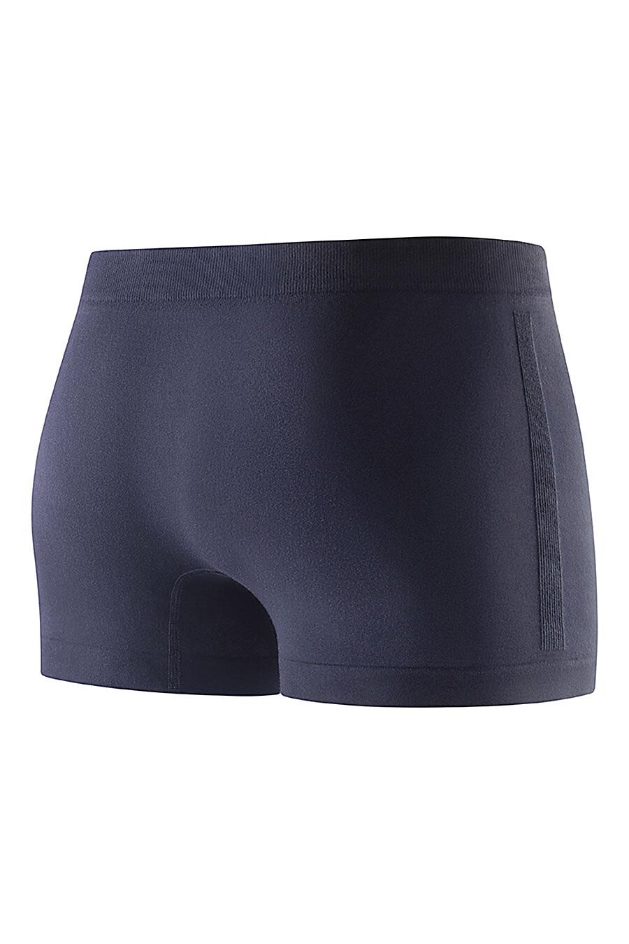 Трусы для мужчин TEKSA 218711 купить оптом от производителя. Совместная покупка мужской одежды в OptMoyo