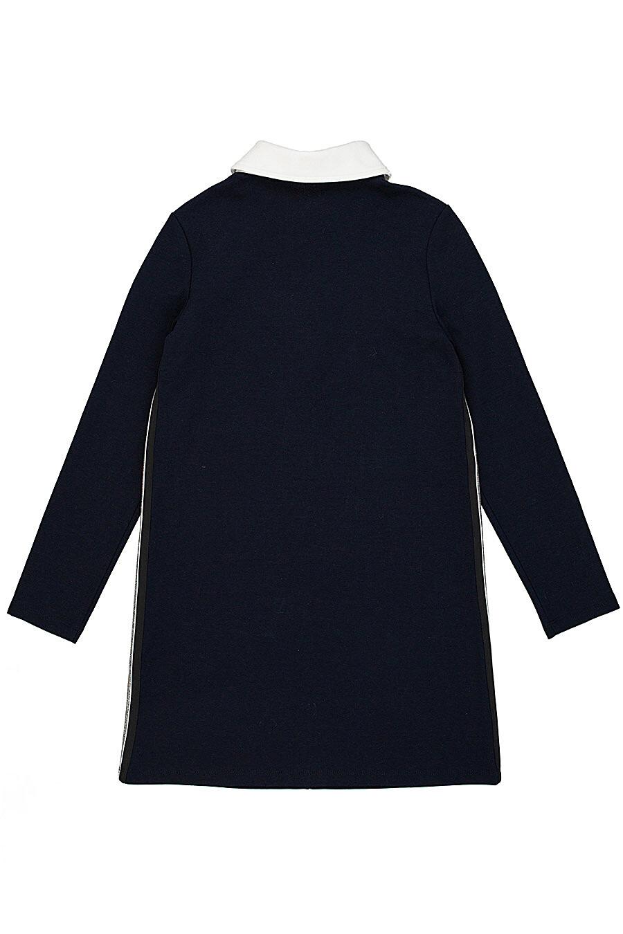Платье для девочек IN FUNT 218816 купить оптом от производителя. Совместная покупка детской одежды в OptMoyo