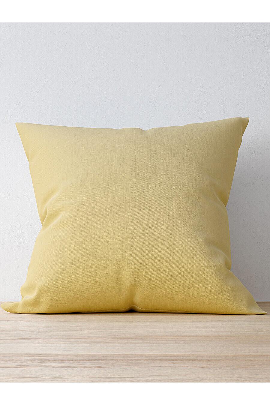 Наволочка 2 шт. для дома AMORE MIO 218865 купить оптом от производителя. Совместная покупка товаров для дома в OptMoyo