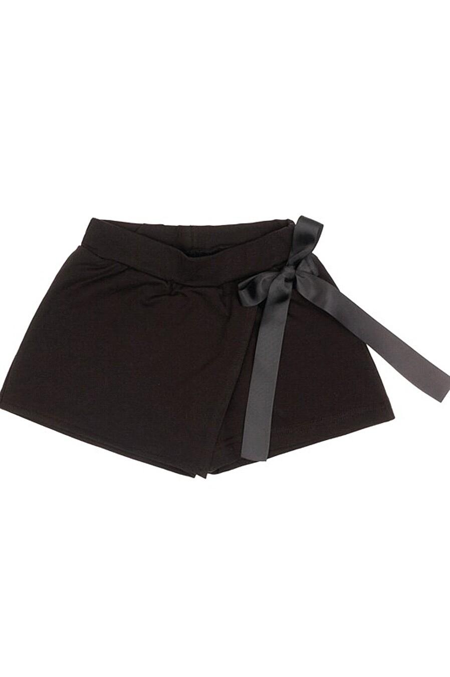 Шорты для девочек АПРЕЛЬ 219060 купить оптом от производителя. Совместная покупка детской одежды в OptMoyo