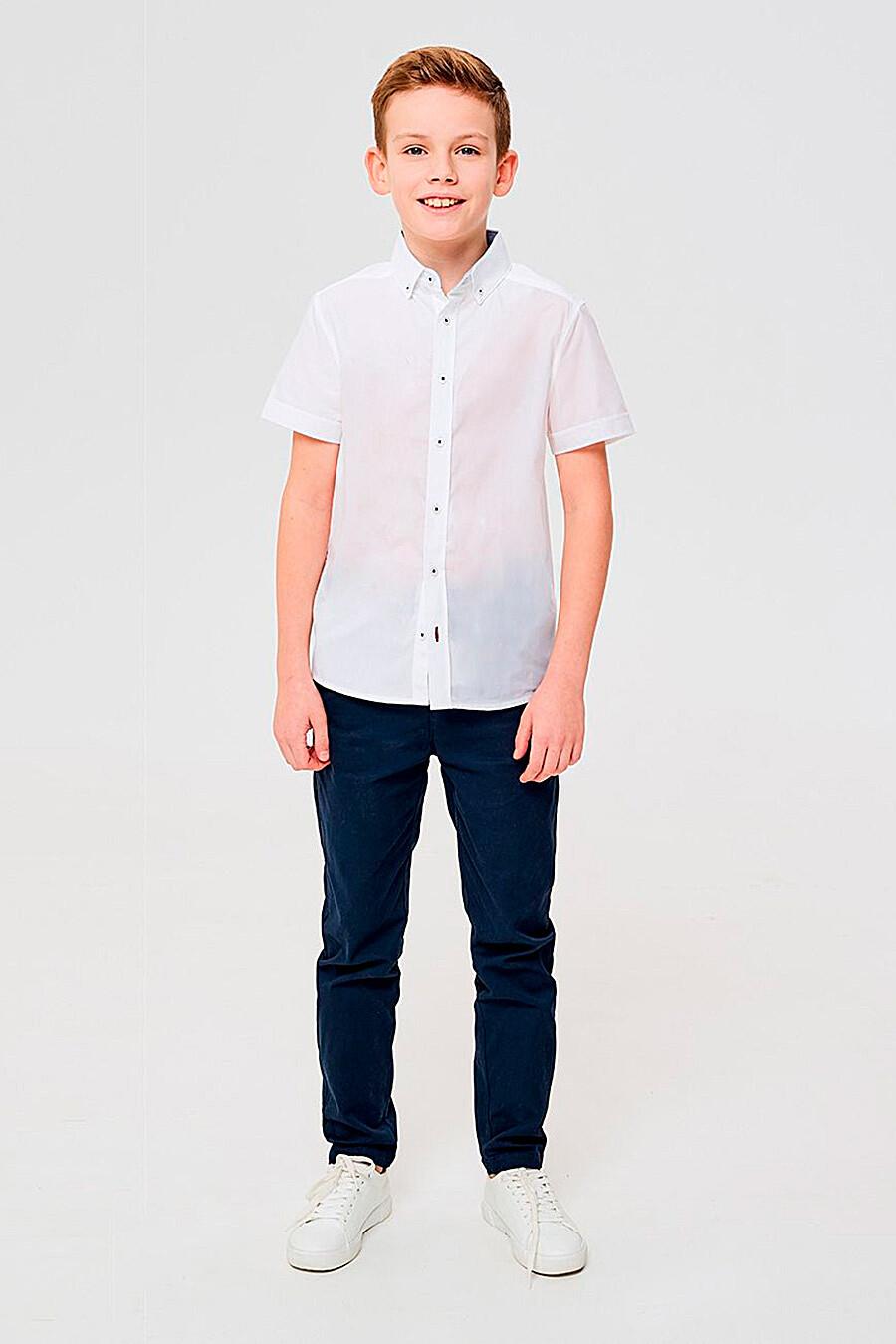 Рубашка для мальчиков IN FUNT 219100 купить оптом от производителя. Совместная покупка детской одежды в OptMoyo