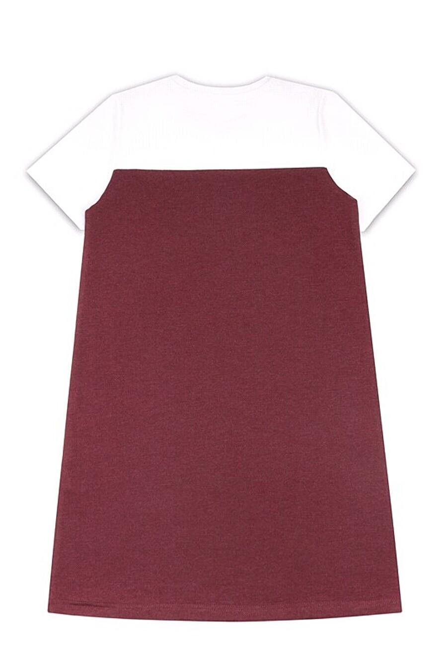 Платье для девочек АПРЕЛЬ 219189 купить оптом от производителя. Совместная покупка детской одежды в OptMoyo