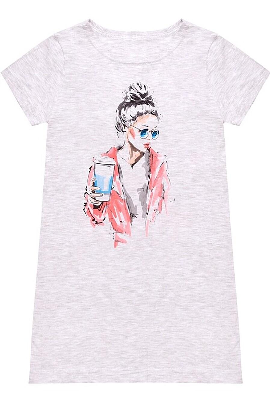 Платье для девочек АПРЕЛЬ 219202 купить оптом от производителя. Совместная покупка детской одежды в OptMoyo