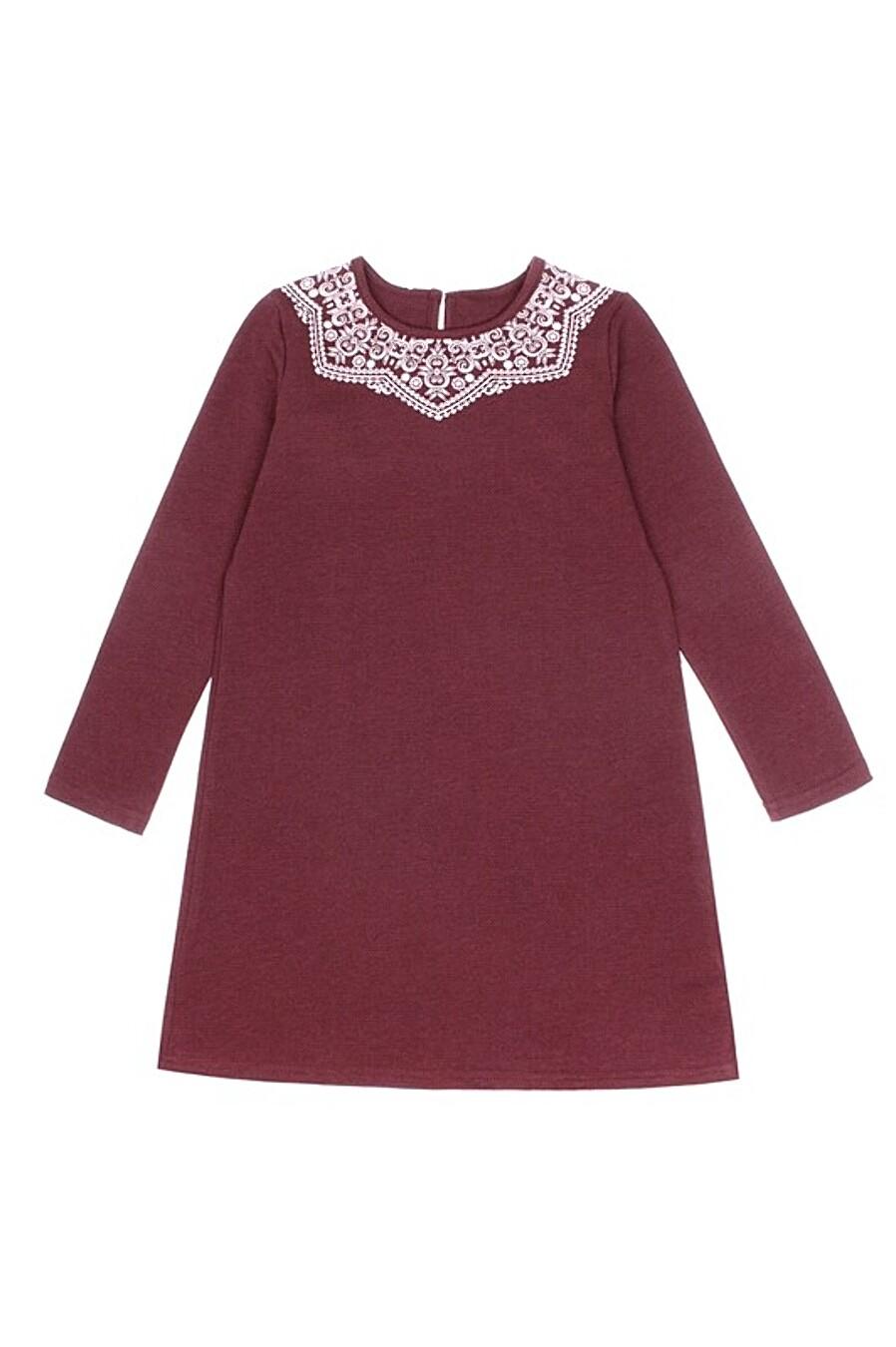 Платье для девочек АПРЕЛЬ 219206 купить оптом от производителя. Совместная покупка детской одежды в OptMoyo