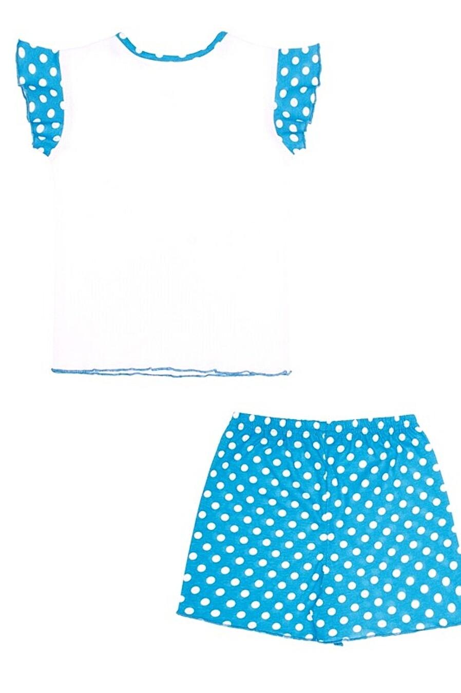 Пижама для девочек АПРЕЛЬ 219236 купить оптом от производителя. Совместная покупка детской одежды в OptMoyo