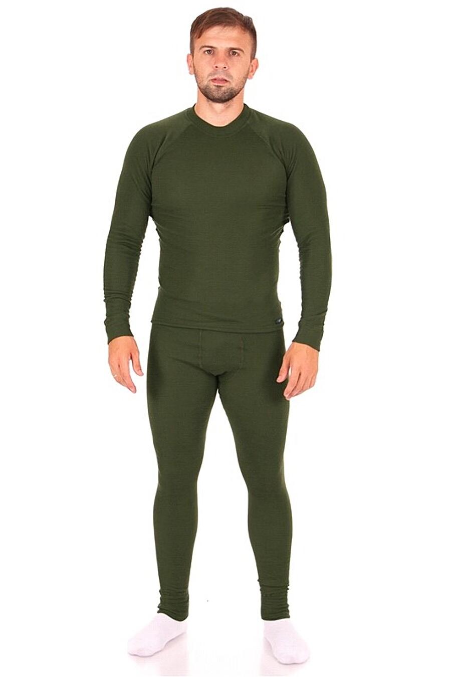 Термокомплект для мужчин АПРЕЛЬ 219391 купить оптом от производителя. Совместная покупка мужской одежды в OptMoyo