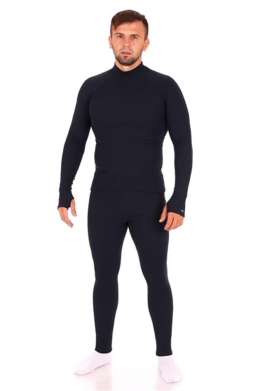 Термокомплект для мужчин АПРЕЛЬ 219392 купить оптом от производителя. Совместная покупка мужской одежды в OptMoyo