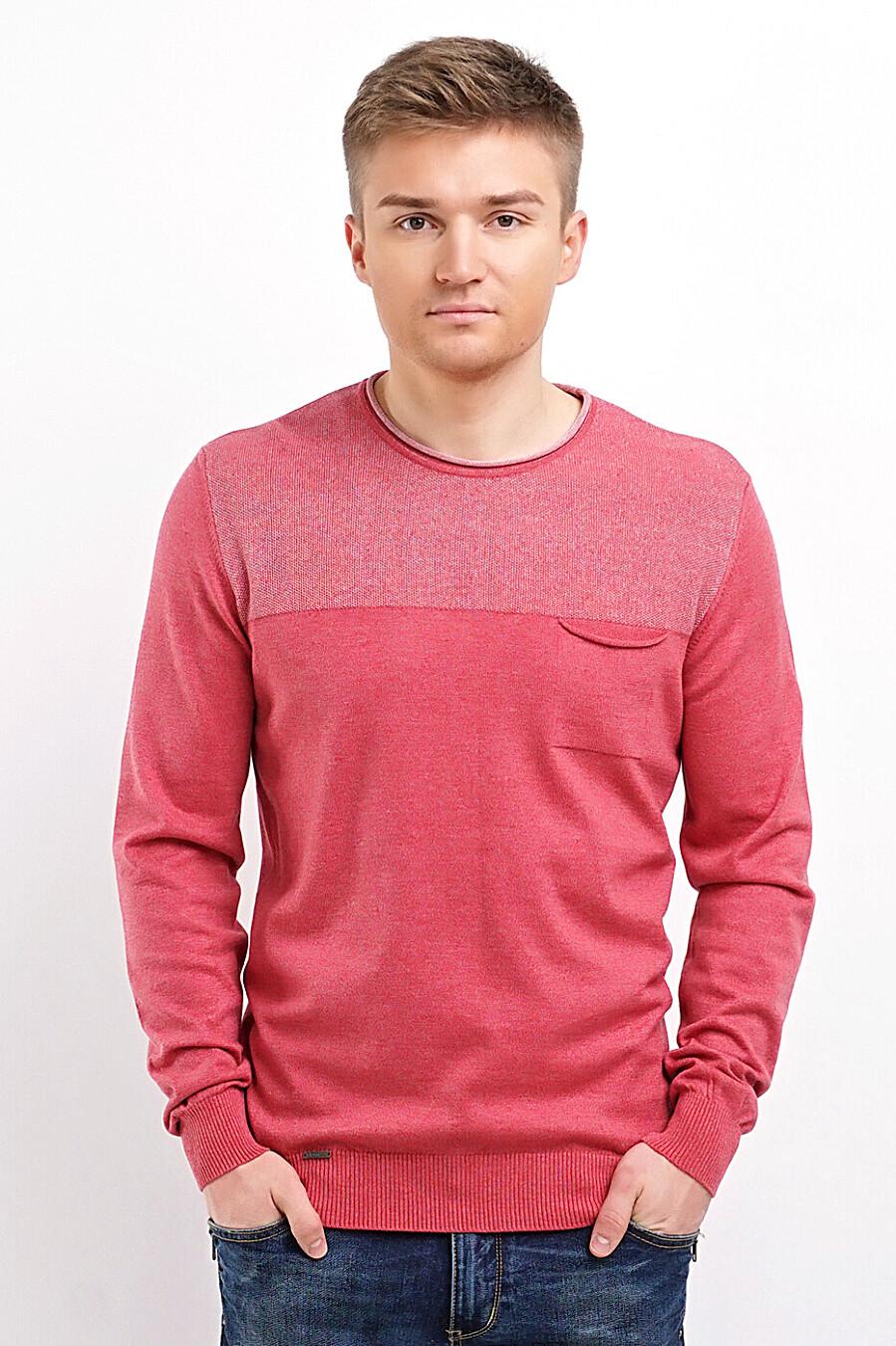 Джемпер для мужчин CLEVER 219458 купить оптом от производителя. Совместная покупка мужской одежды в OptMoyo