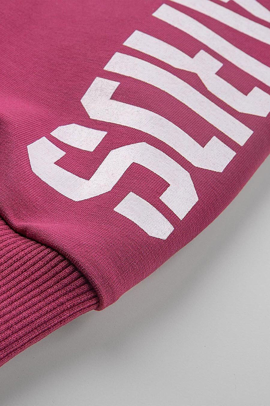 Брюки для девочек BOSSA NOVA 219661 купить оптом от производителя. Совместная покупка детской одежды в OptMoyo