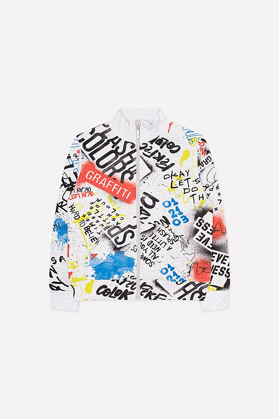 Жакет для мальчиков CROCKID 219822 купить оптом от производителя. Совместная покупка детской одежды в OptMoyo