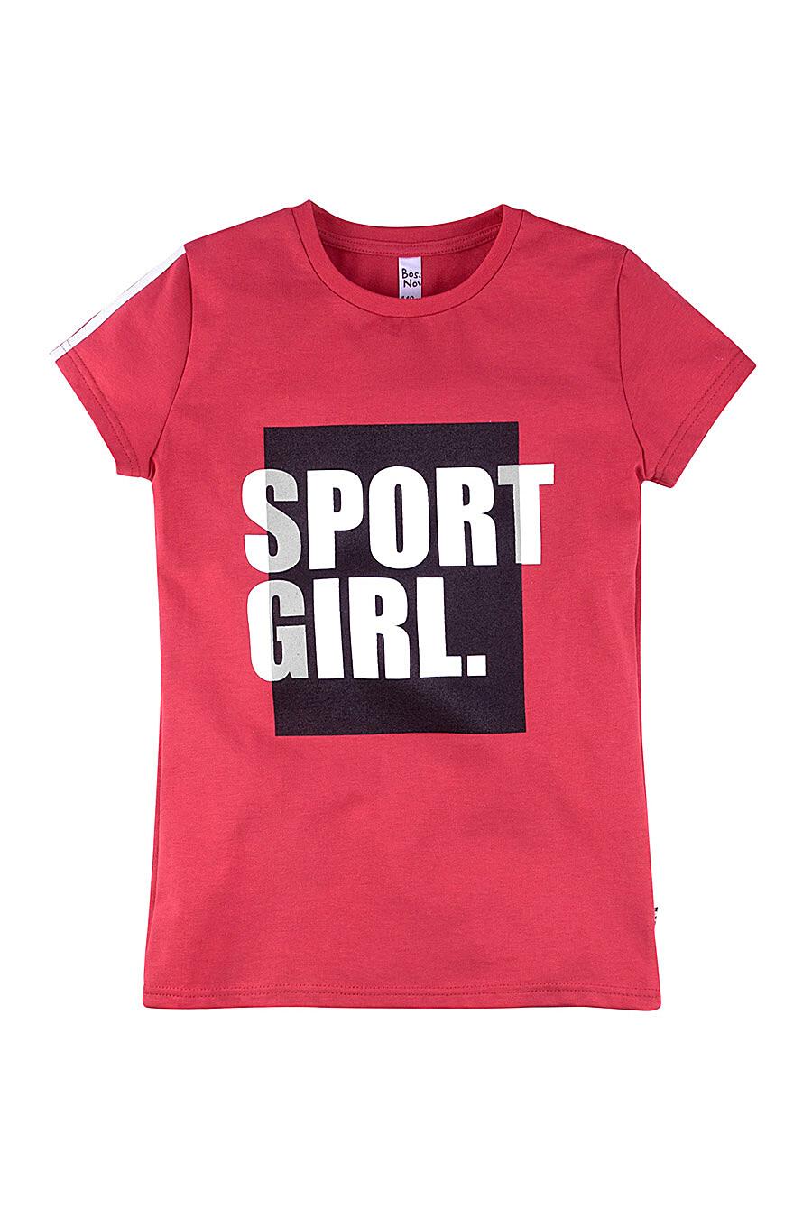 Футболка для девочек BOSSA NOVA 219901 купить оптом от производителя. Совместная покупка детской одежды в OptMoyo