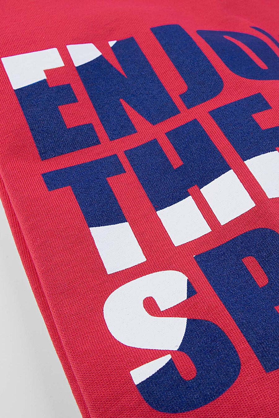 Футболка для мальчиков BOSSA NOVA 219907 купить оптом от производителя. Совместная покупка детской одежды в OptMoyo