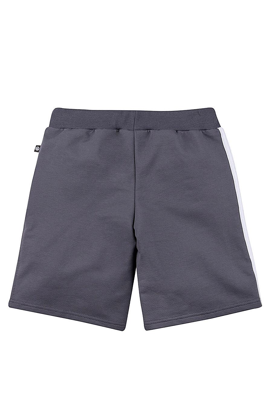 Шорты для мальчиков BOSSA NOVA 219910 купить оптом от производителя. Совместная покупка детской одежды в OptMoyo