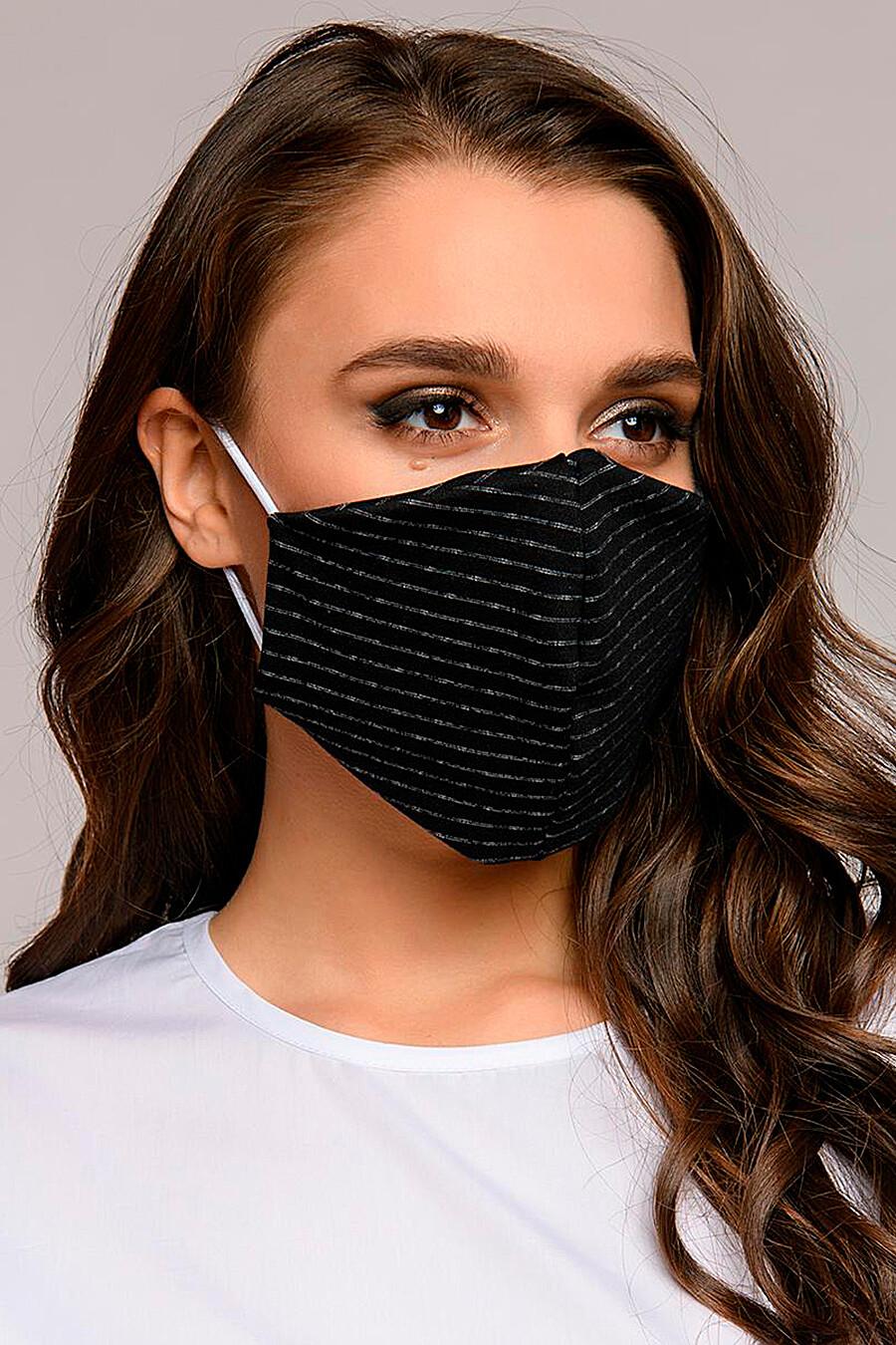 Маска (не медицинская) для женщин 1001 DRESS 219950 купить оптом от производителя. Совместная покупка женской одежды в OptMoyo