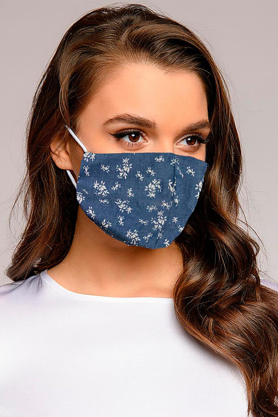 Маска (не медицинская) для женщин 1001 DRESS 219953 купить оптом от производителя. Совместная покупка женской одежды в OptMoyo