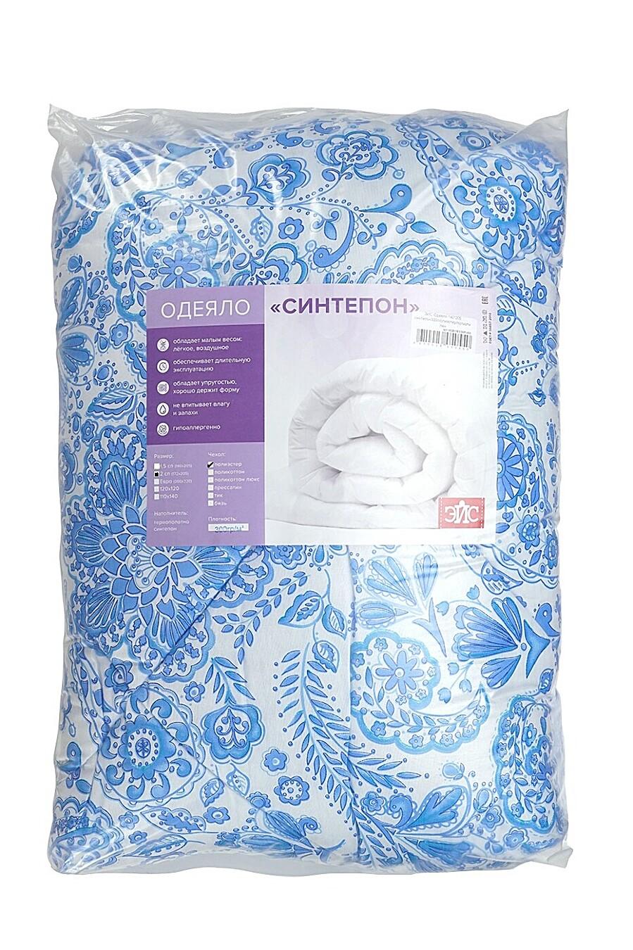 Одеяло для дома CLEVER 219984 купить оптом от производителя. Совместная покупка товаров для дома в OptMoyo