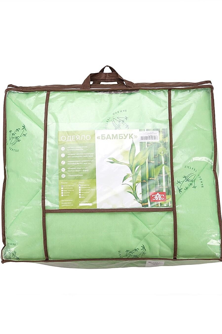 Одеяло для дома CLEVER 219997 купить оптом от производителя. Совместная покупка товаров для дома в OptMoyo