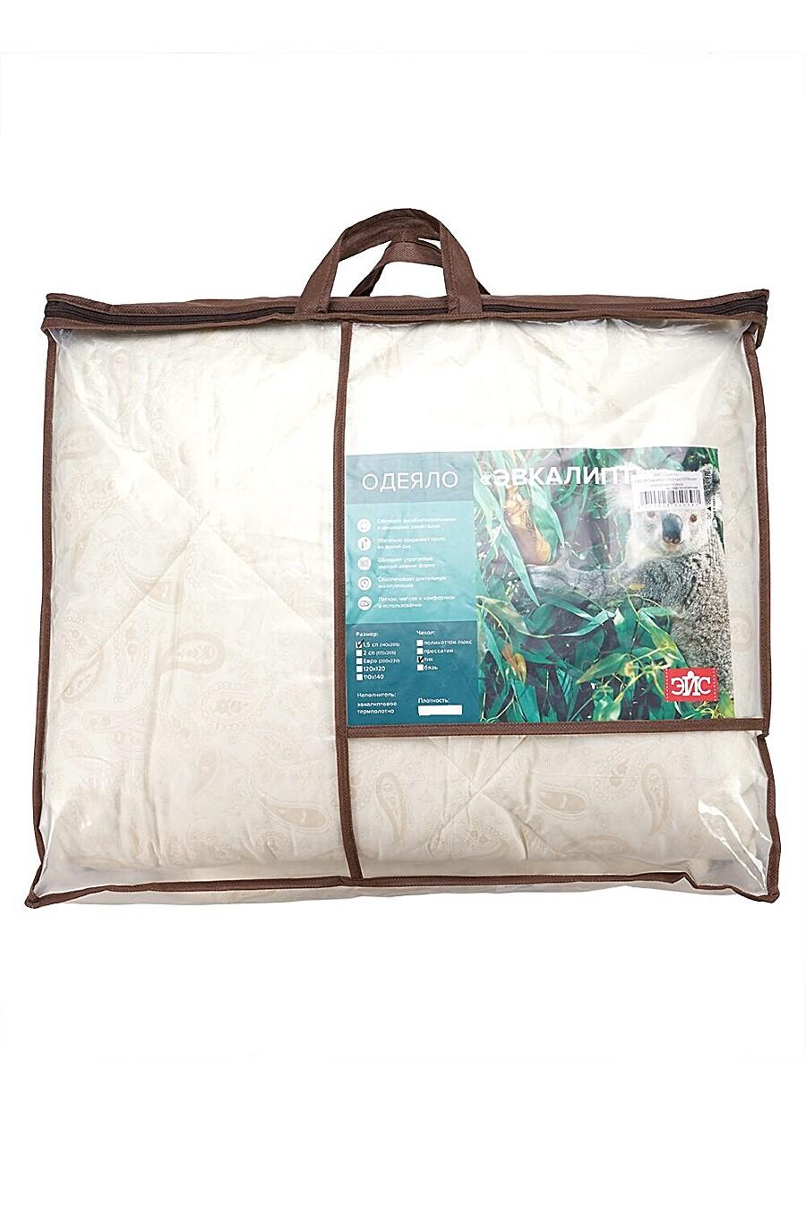 Одеяло для дома CLEVER 220035 купить оптом от производителя. Совместная покупка товаров для дома в OptMoyo