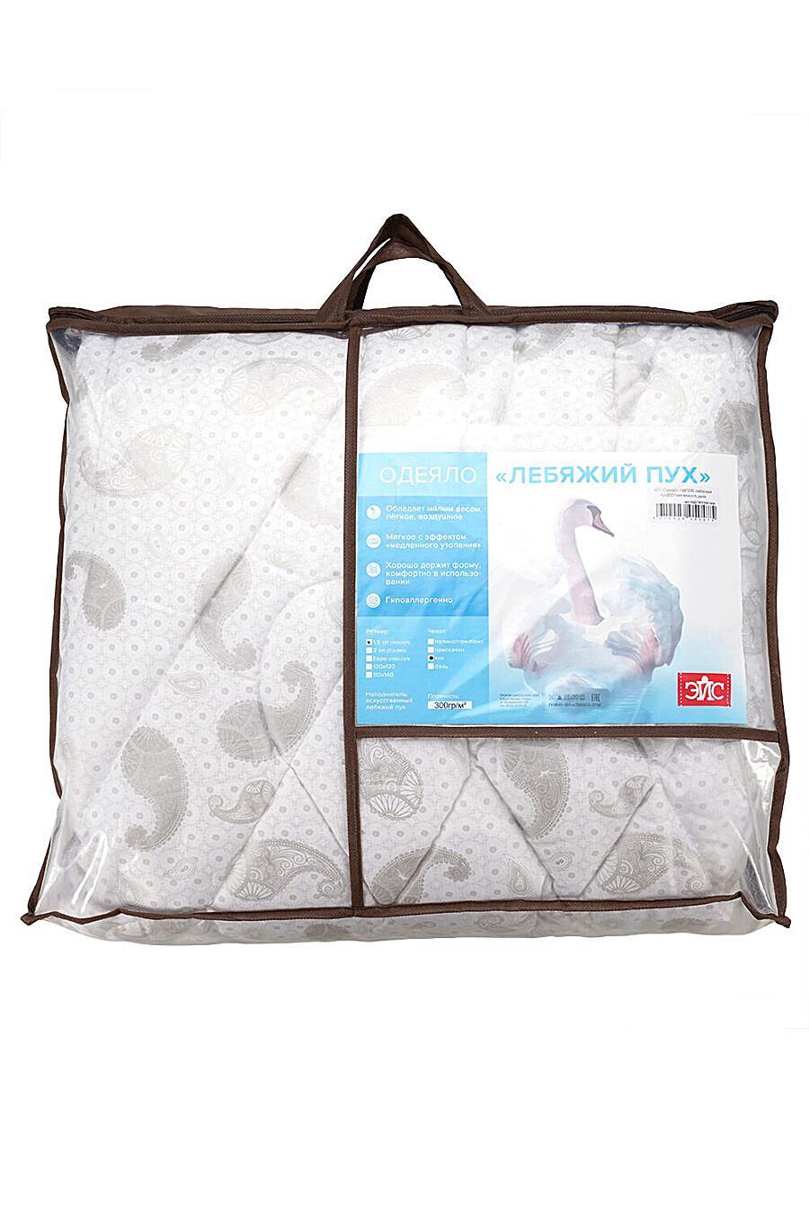 Одеяло для дома CLEVER 220039 купить оптом от производителя. Совместная покупка товаров для дома в OptMoyo