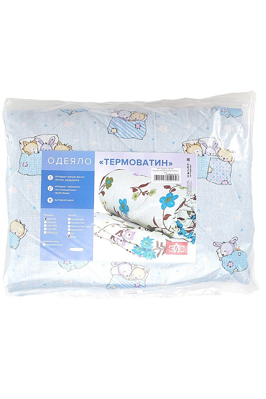 Одеяло для дома CLEVER 220044 купить оптом от производителя. Совместная покупка товаров для дома в OptMoyo