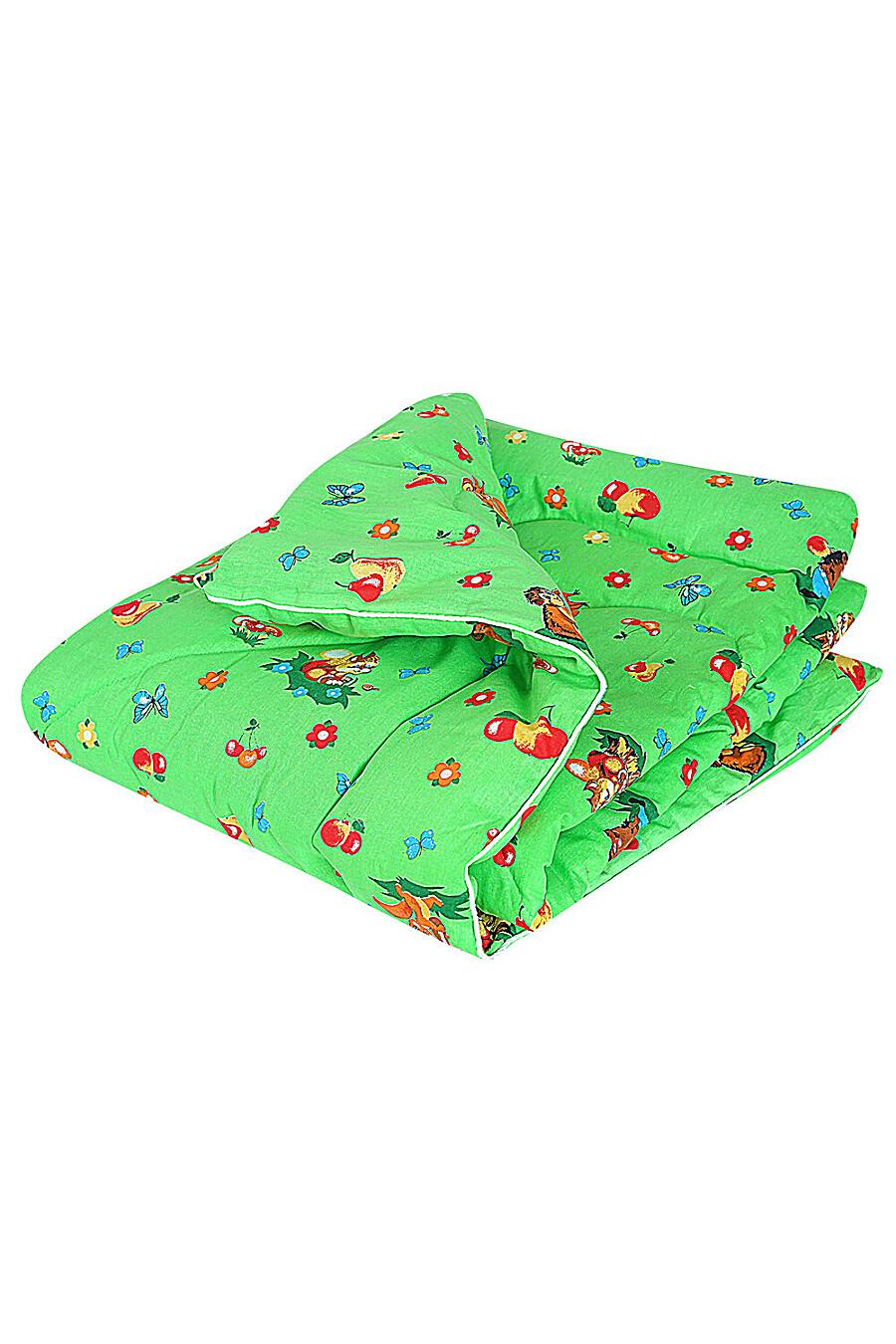 Одеяло для дома CLEVER 220046 купить оптом от производителя. Совместная покупка товаров для дома в OptMoyo