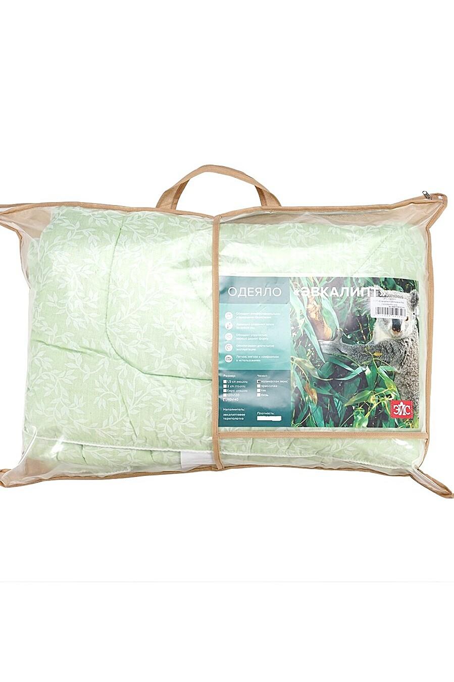Одеяло для дома CLEVER 220048 купить оптом от производителя. Совместная покупка товаров для дома в OptMoyo