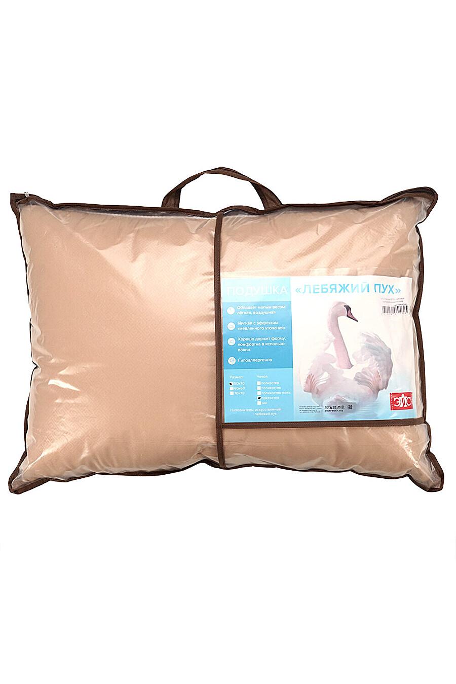 Подушка для дома CLEVER 220055 купить оптом от производителя. Совместная покупка товаров для дома в OptMoyo