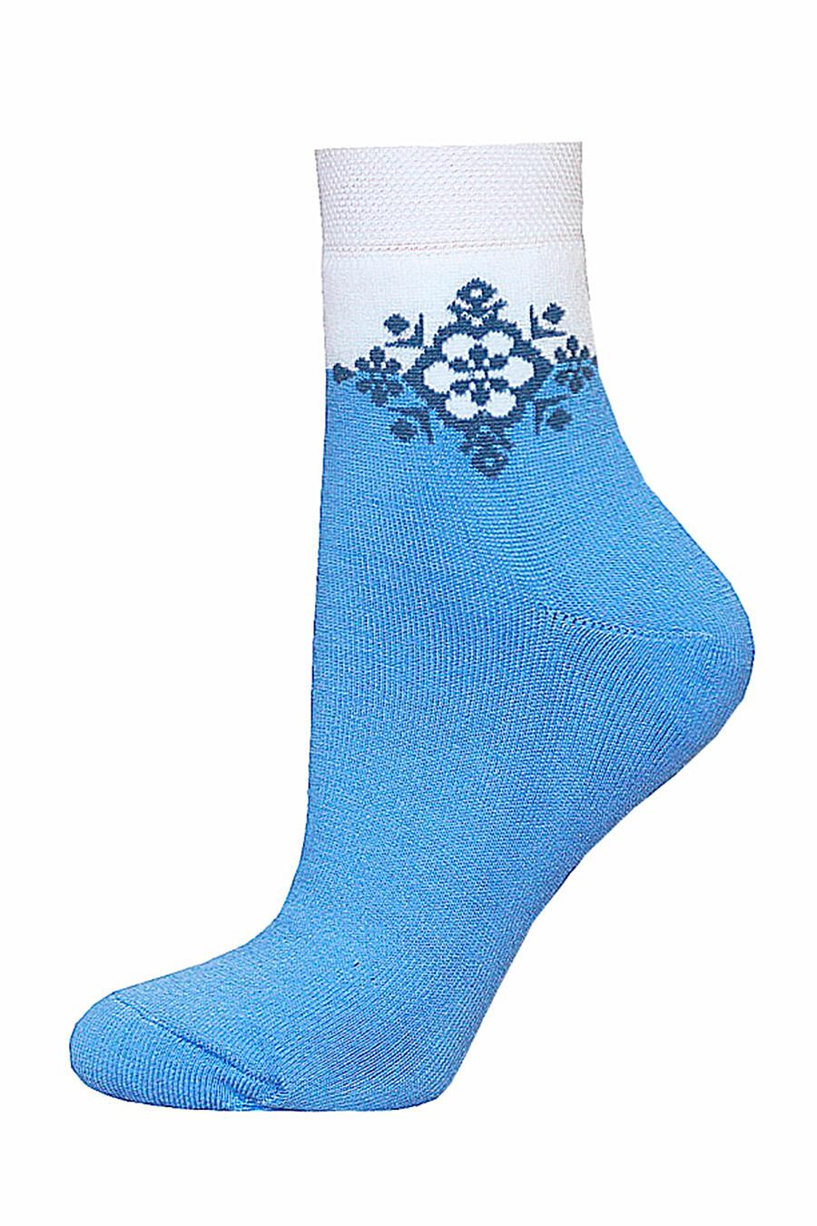 Носки для женщин БРЕСТСКИЕ 226921 купить оптом от производителя. Совместная покупка женской одежды в OptMoyo