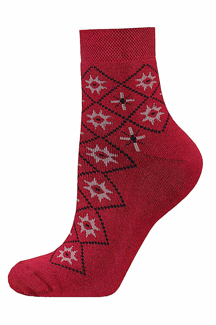 Носки для женщин БРЕСТСКИЕ 226927 купить оптом от производителя. Совместная покупка женской одежды в OptMoyo
