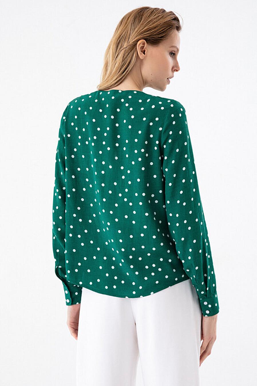 Блуза ZARINA (227004), купить в Moyo.moda