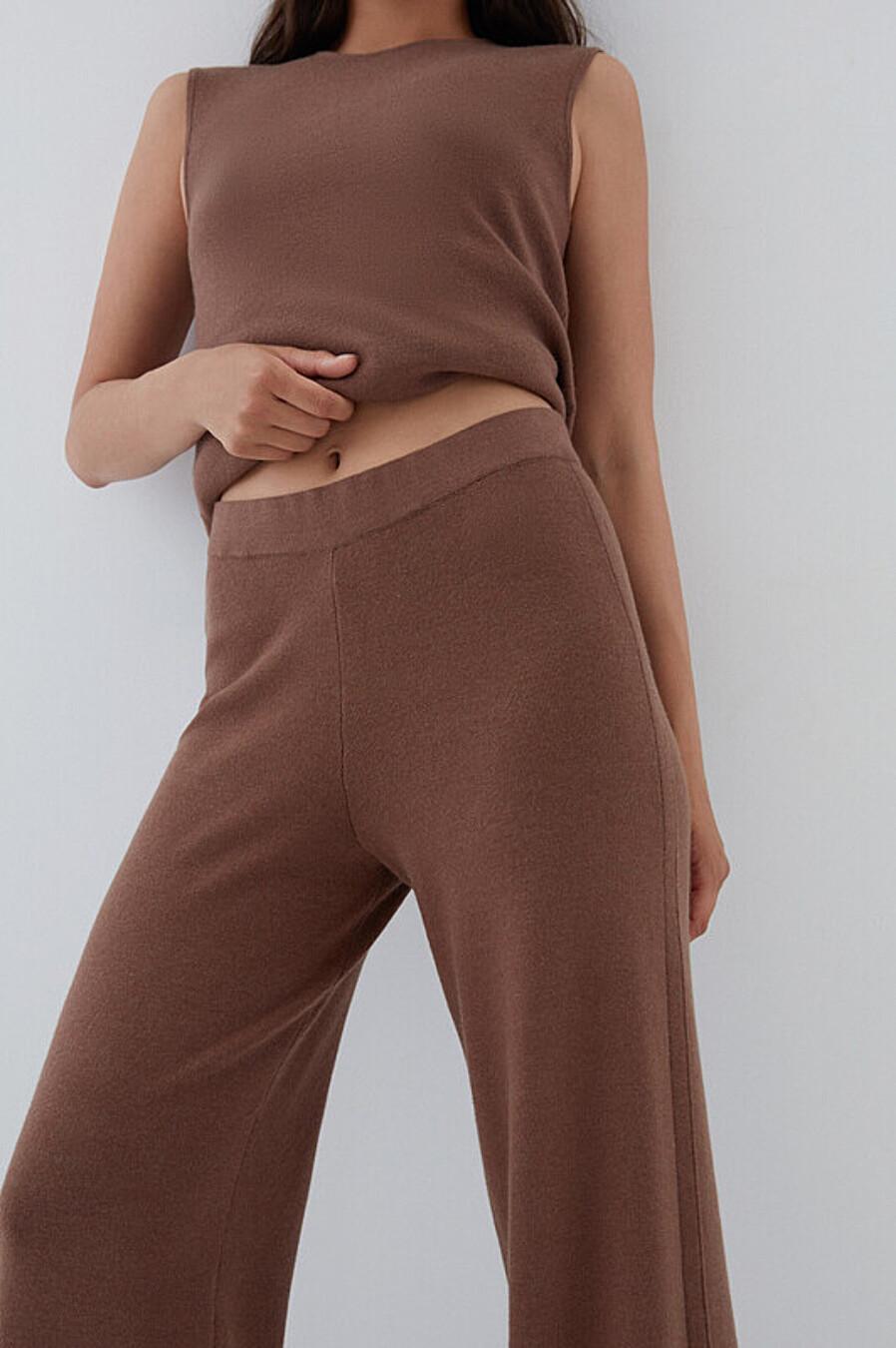Брюки ZARINA (227033), купить в Moyo.moda