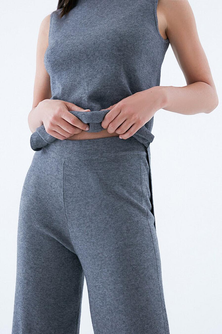 Брюки для женщин ZARINA 227034 купить оптом от производителя. Совместная покупка женской одежды в OptMoyo