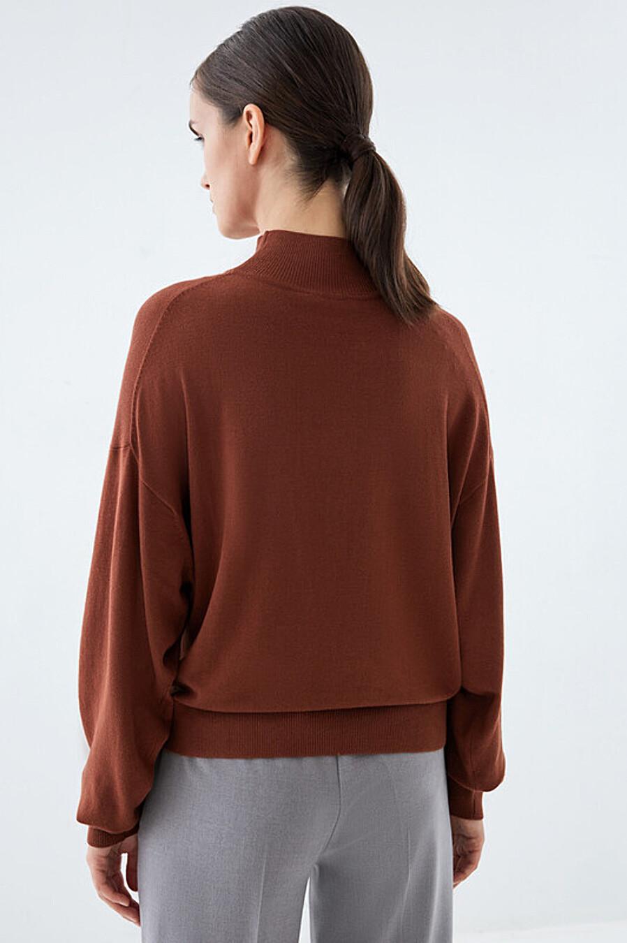 Джемпер ZARINA (227038), купить в Moyo.moda