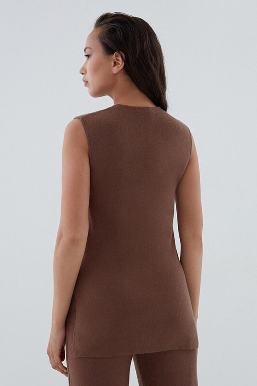 Джемпер для женщин ZARINA 227046 купить оптом от производителя. Совместная покупка женской одежды в OptMoyo