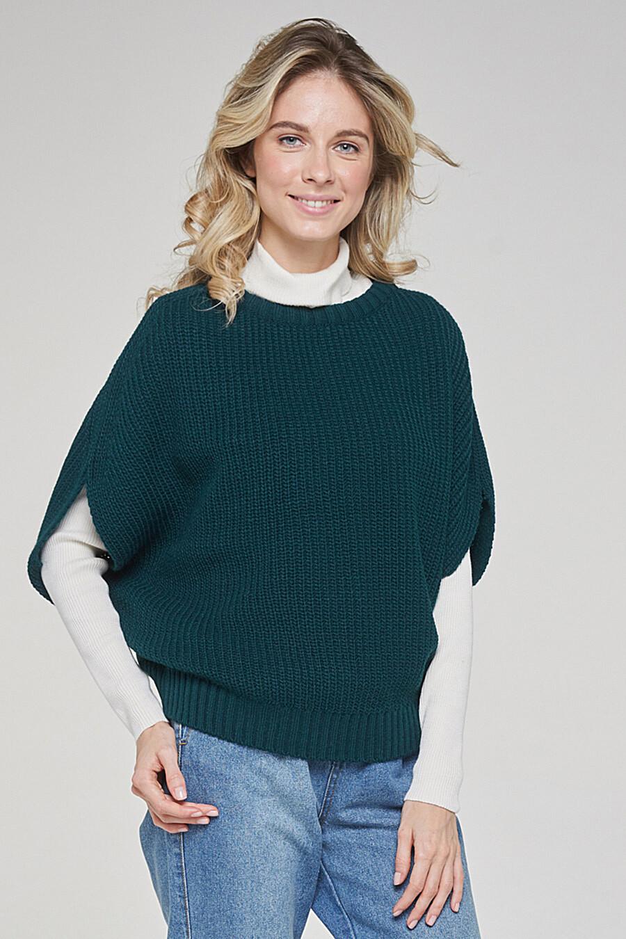 Джемпер VAY (236955), купить в Moyo.moda