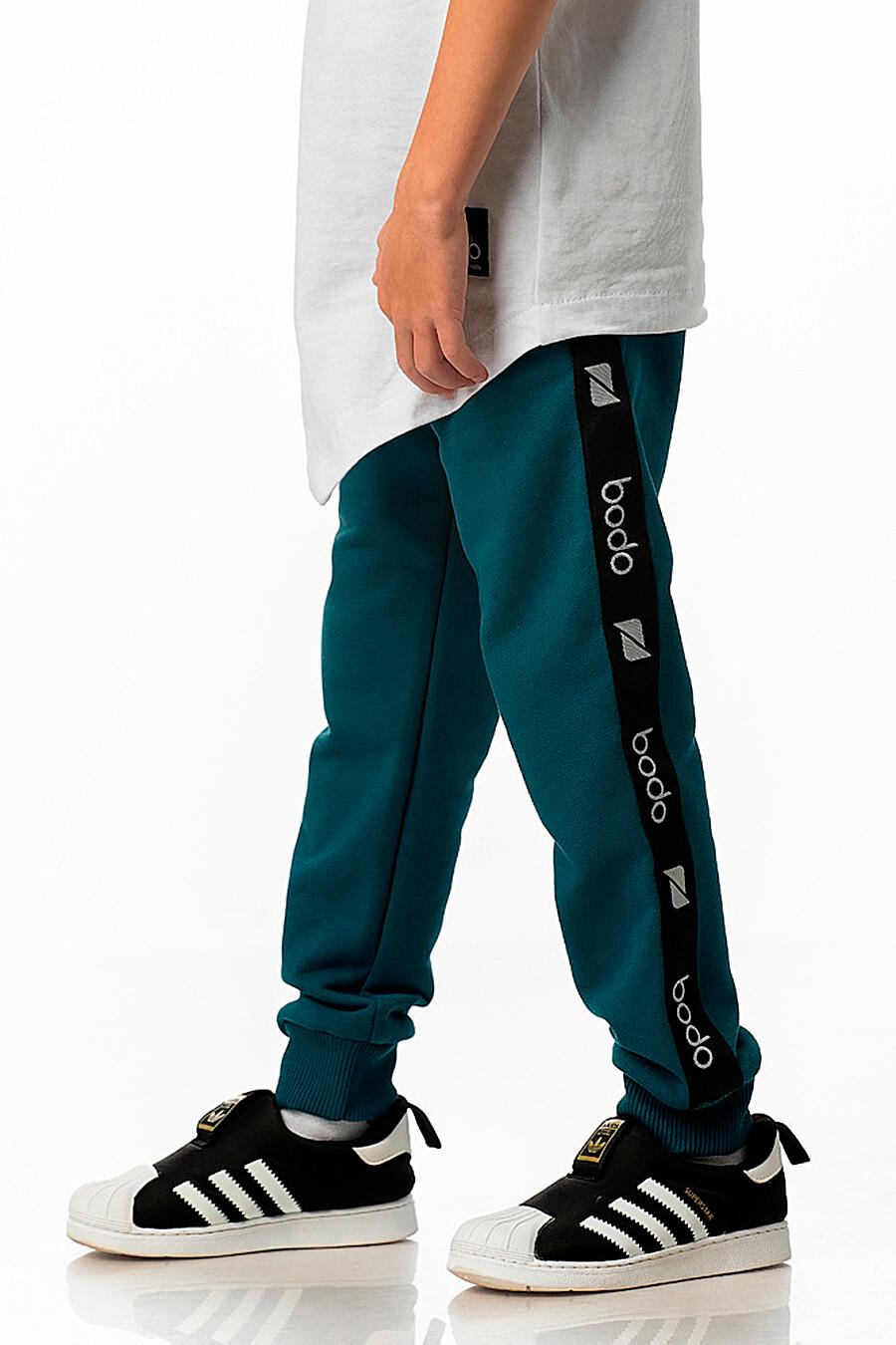 Брюки BODO (237621), купить в Moyo.moda