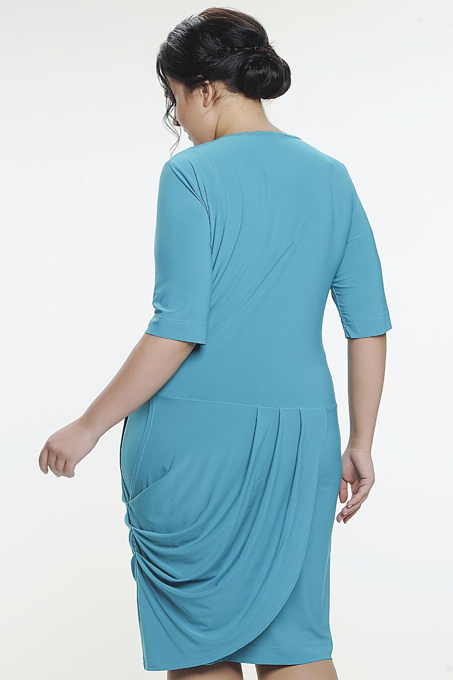 Платье PRIMA LINEA (237667), купить в Moyo.moda
