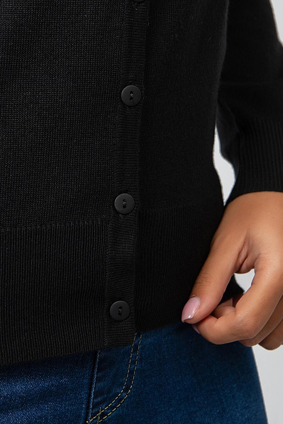 Жакет VISAVIS (237894), купить в Moyo.moda
