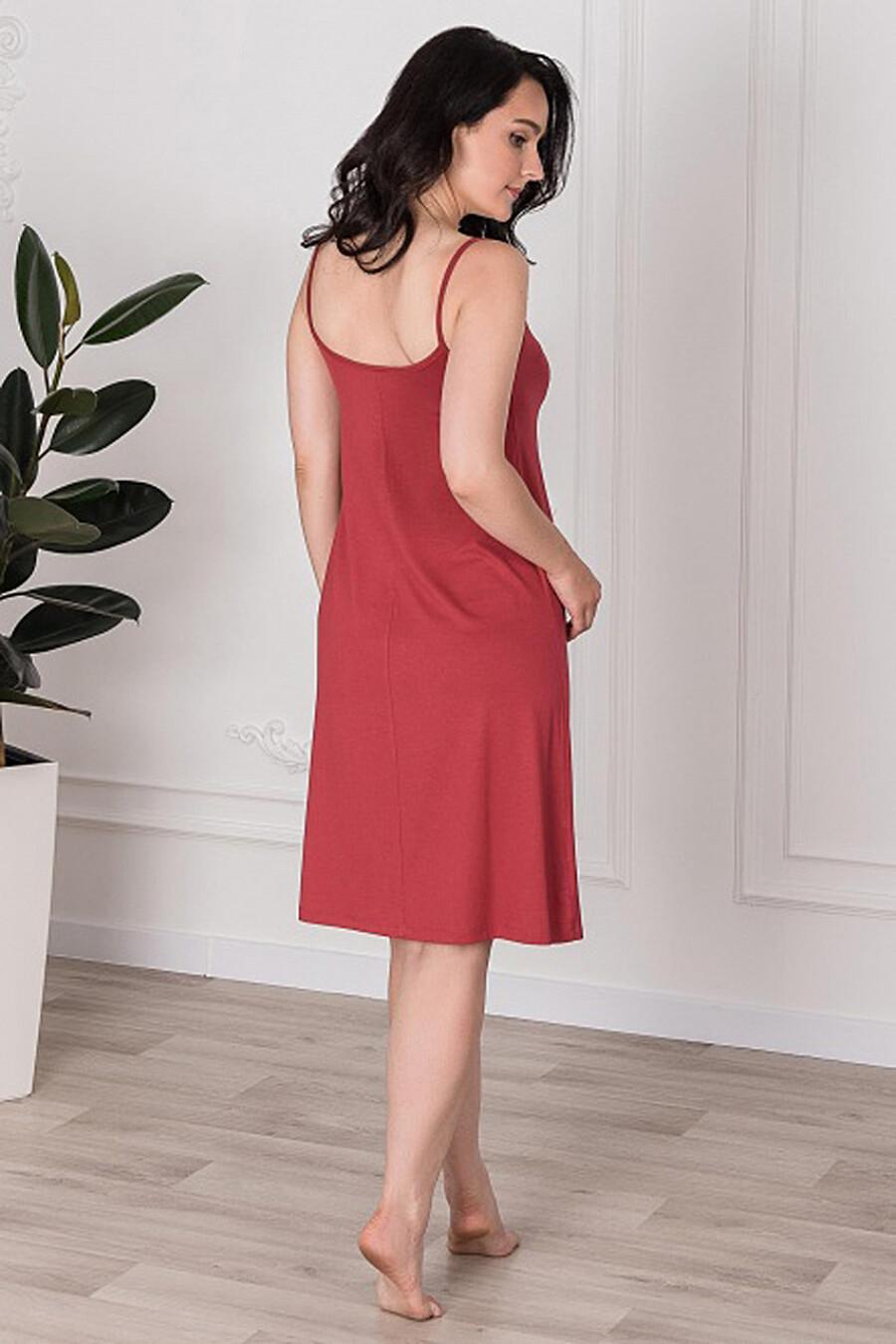 Ночная сорочка SHARLIZE (237926), купить в Moyo.moda
