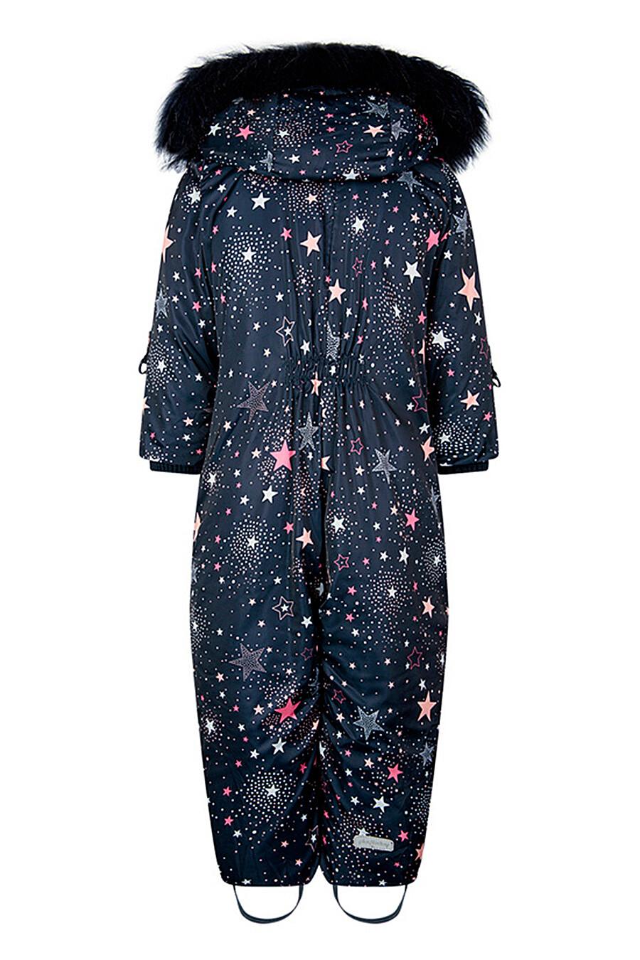 костюм керри зима для девочки купить