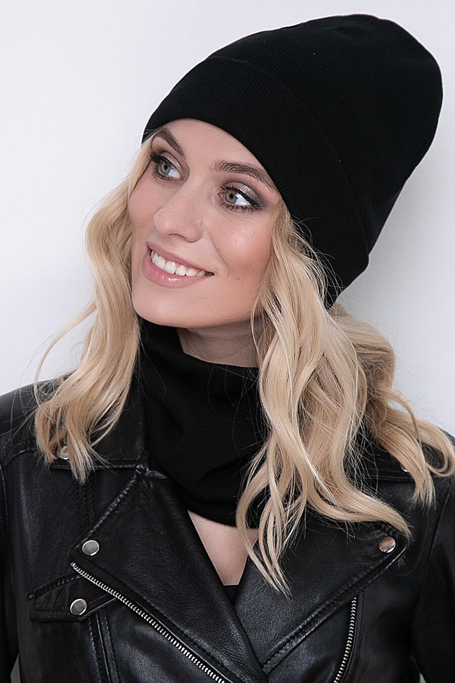 Комплект (Шапка+шарф) BELLOVERA (238481), купить в Moyo.moda