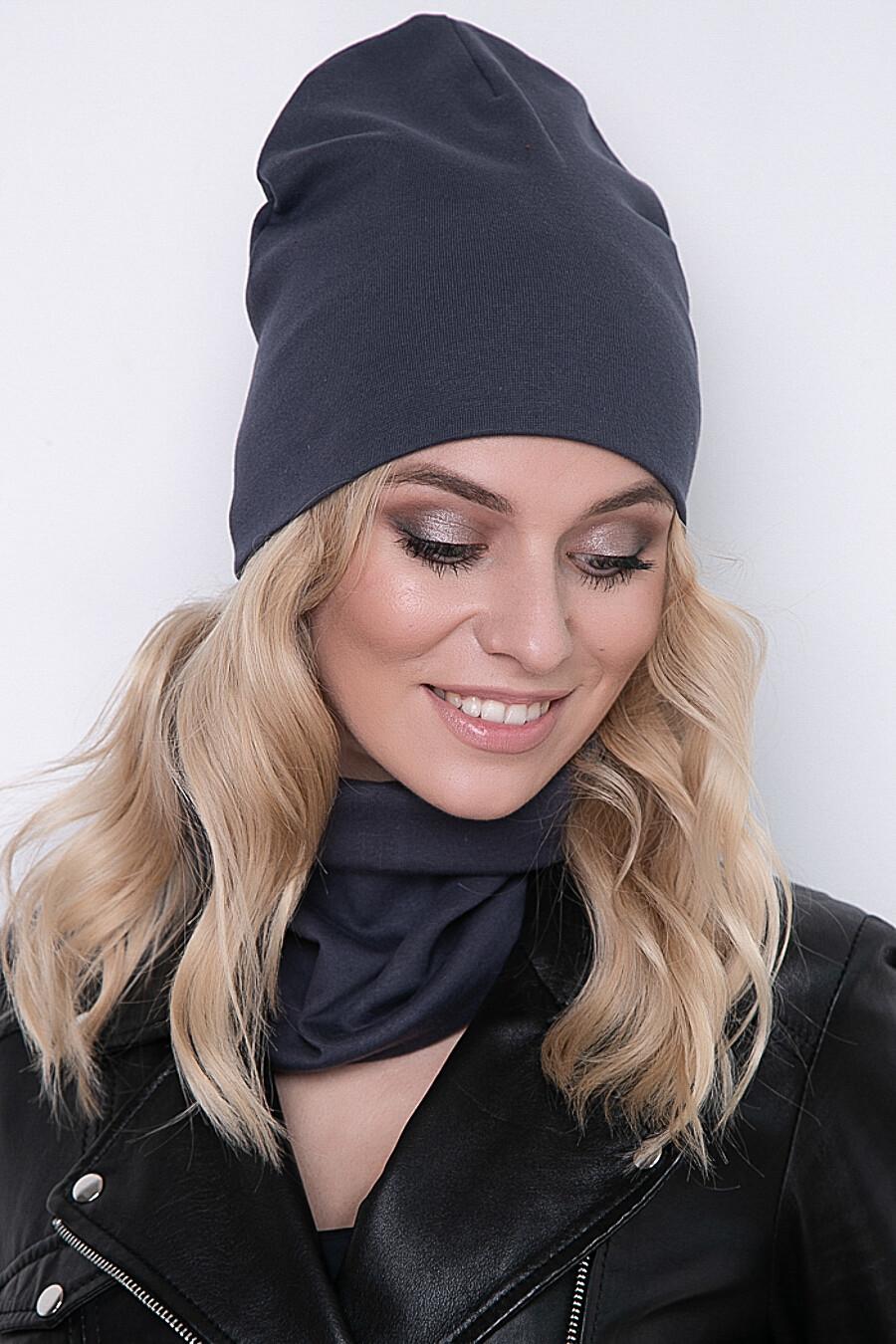 Комплект (Шапка+шарф) BELLOVERA (238484), купить в Moyo.moda