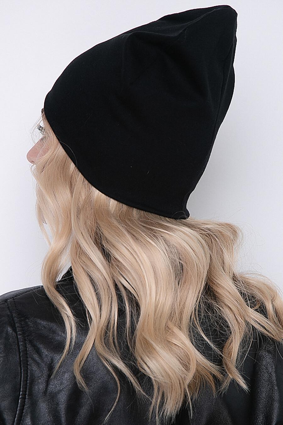 Комплект (Шапка+шарф) BELLOVERA (238485), купить в Moyo.moda