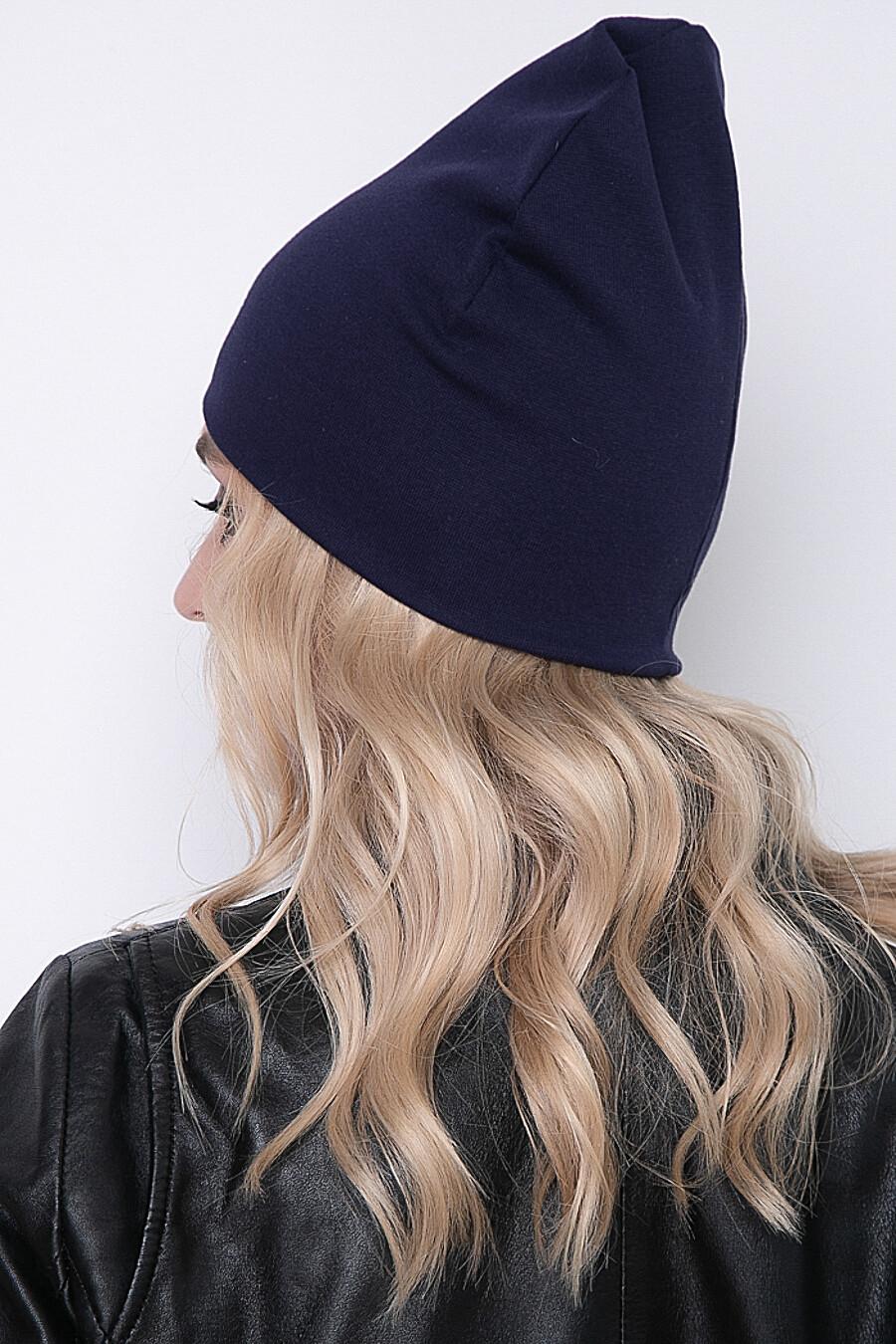 Комплект (Шапка+шарф) BELLOVERA (238487), купить в Moyo.moda