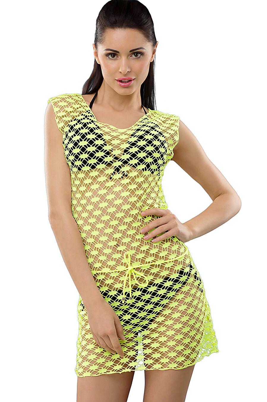 Пляжная неоновая туника  LE CABARET (238506), купить в Moyo.moda