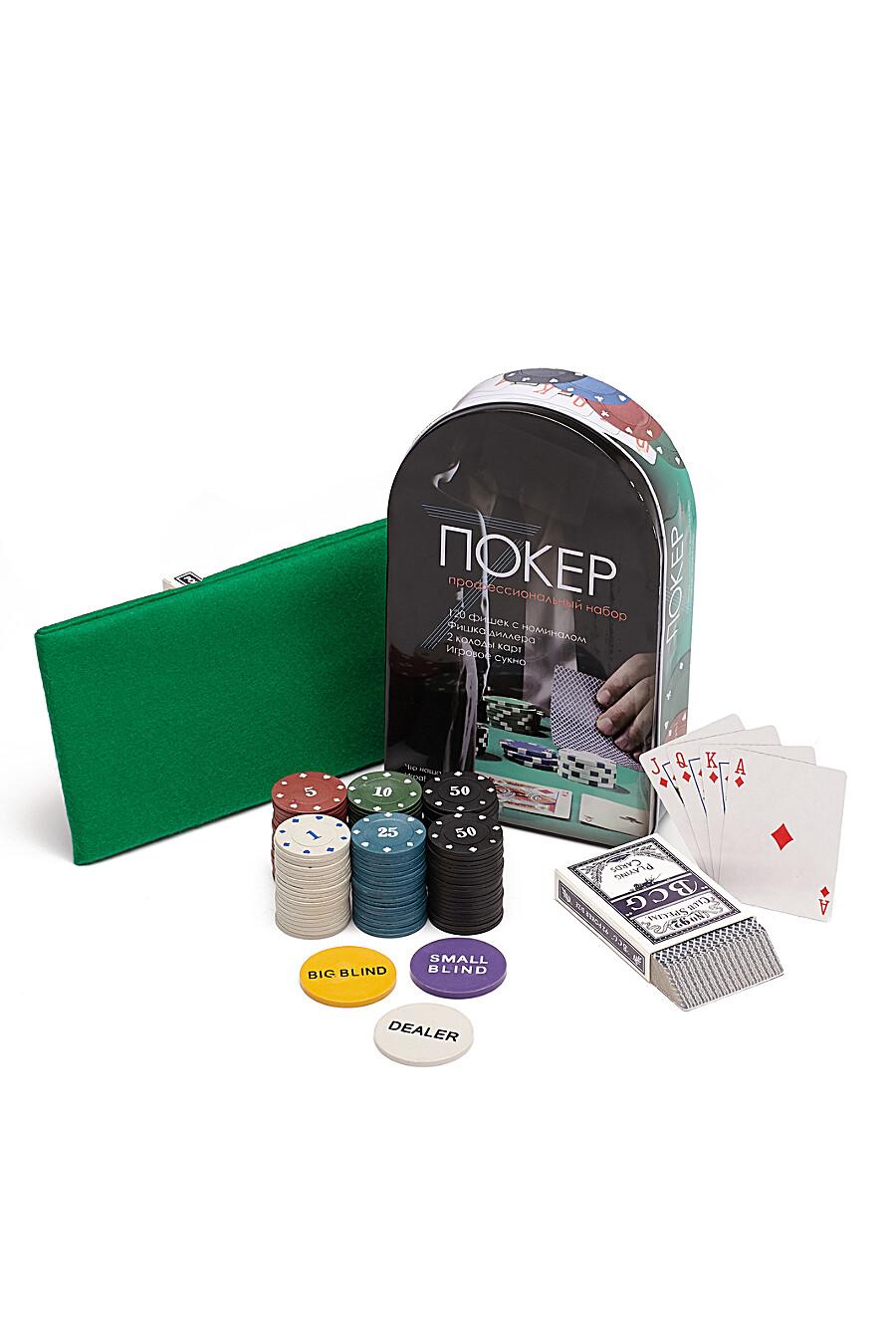 Набор для игры в покер Nothing Shop (238508), купить в Moyo.moda